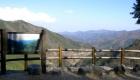 夏:大滝の路からの眺望